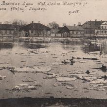 Ледоход. Весна 1941 года. Набережная Лейтенанта Шмидта.