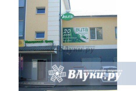 Телефон поликлиники на мира 43 в тольятти