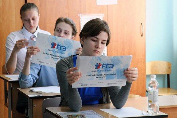 Число 100-балльных работ поЕГЭ вАлтайском крае возросло натреть