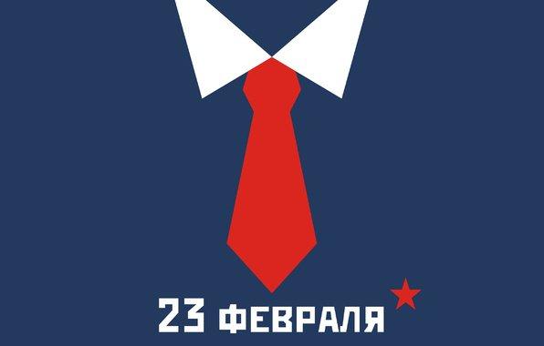 Наэтой неделе граждан России ожидают короткая рабочая неделя итрехдневные выходные