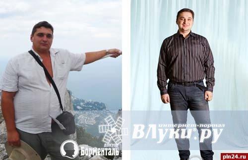 Центр снижения веса цены