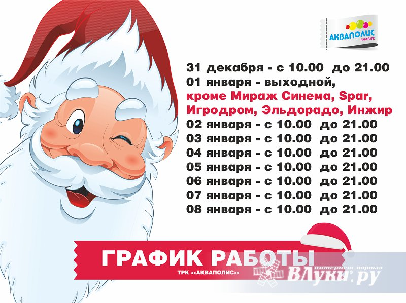 Режим работы сбербанка ташкентская 9 на праздники