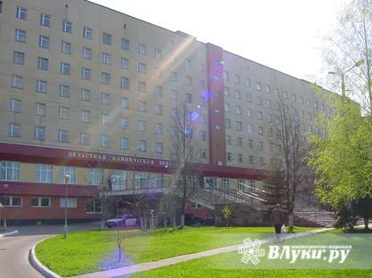 1 городская стоматологическая поликлиника днепропетровск