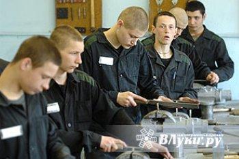 Великие луки : осужденные обязаны выплатить 140 миллионов ру.