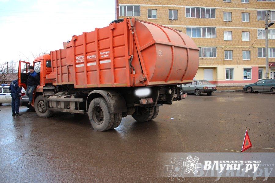 Новости афк система и роснефти онлайн