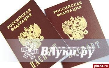 Русские чиновники с двойным гражданством этот быстро