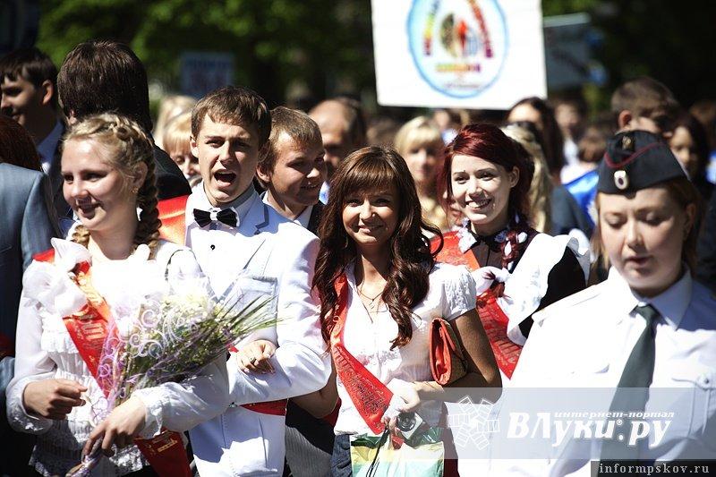 центр игформации псков выпускники нетрадиционной последний звонок одежда вместе своим