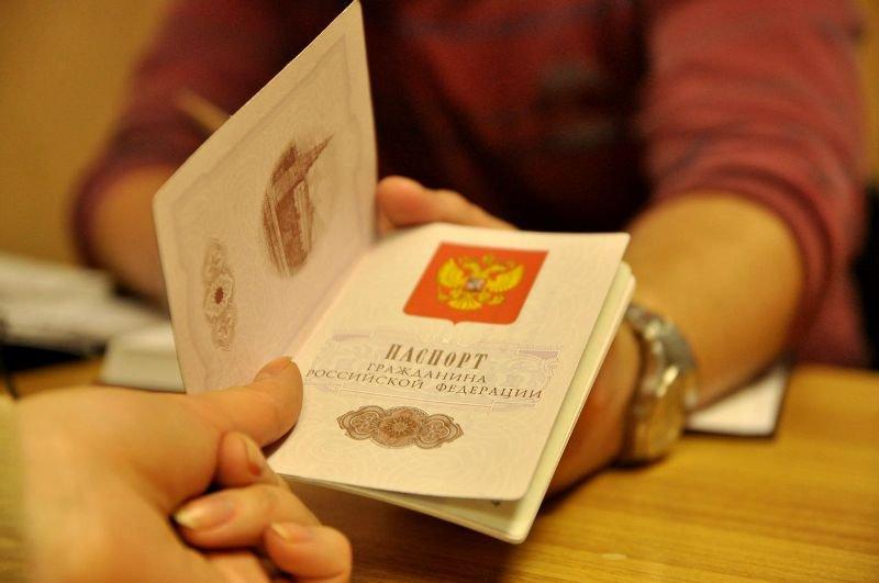 Русские паспорта иводительские удостоверения могут снабдить микросхемами