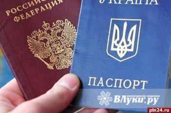 шипровой нотой закон о двойном гражданстве подходящее