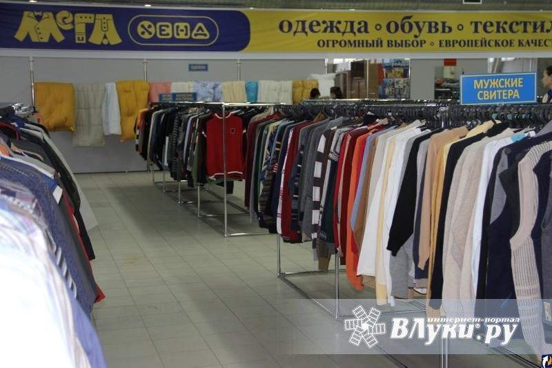 Омск: ювелирные и часовые магазины