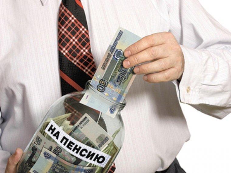 За 4  года пенсионный фонд сократит свыше 9000 служащих