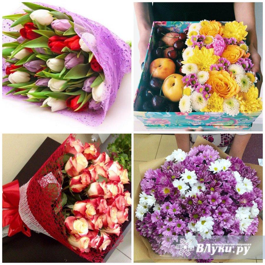 Купить цветы великие луки доставка цветов по анапе