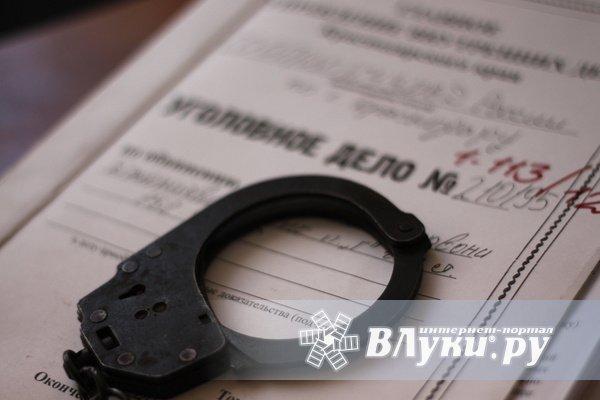 дом Возбуждение уголовного дела по краже госномеров Вот