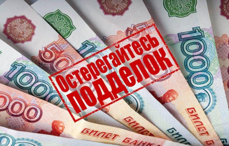 ВВологде разыскивают людей, расплатившихся фальшивыми 5-тысячными купюрами