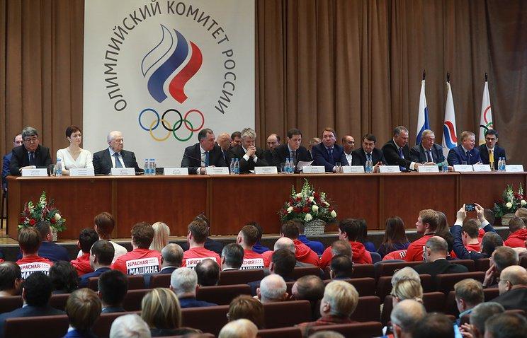 НаОлимпиаде-2018 выступят 208 русских спортсменов