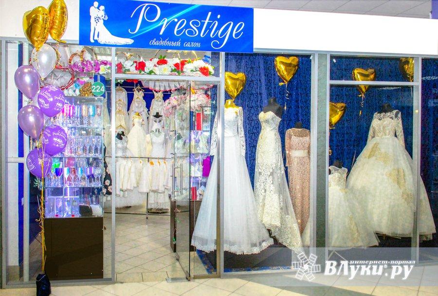Свадебные салоны великие луки