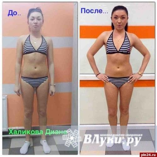 ОтветыMailRu: можно ли похудеть от занятий бегом