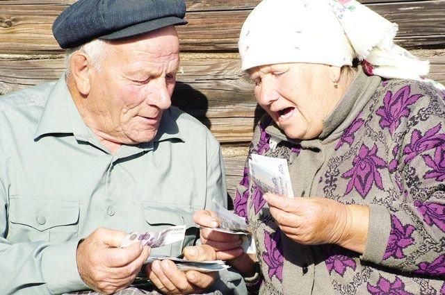 Картинки по запросу пенсионеры россии картинки