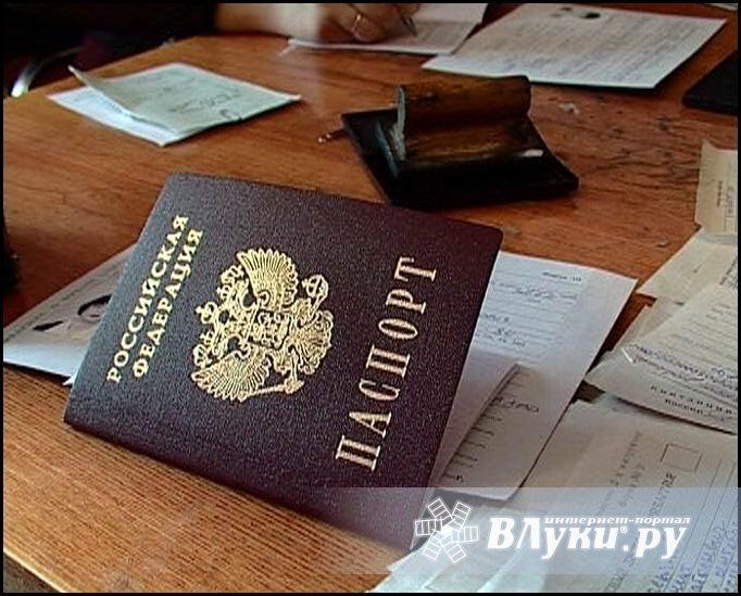 можно ли регистрироваться больше одного года гражданам армении ключевые