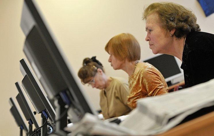 Заувольнение престарелых служащих введут уголовное наказание