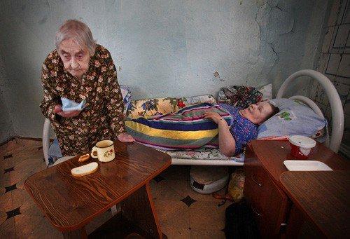 Дома престарелых в псковской области книги для дома престарелых