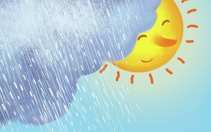 Открытки дождь и солнце, днем