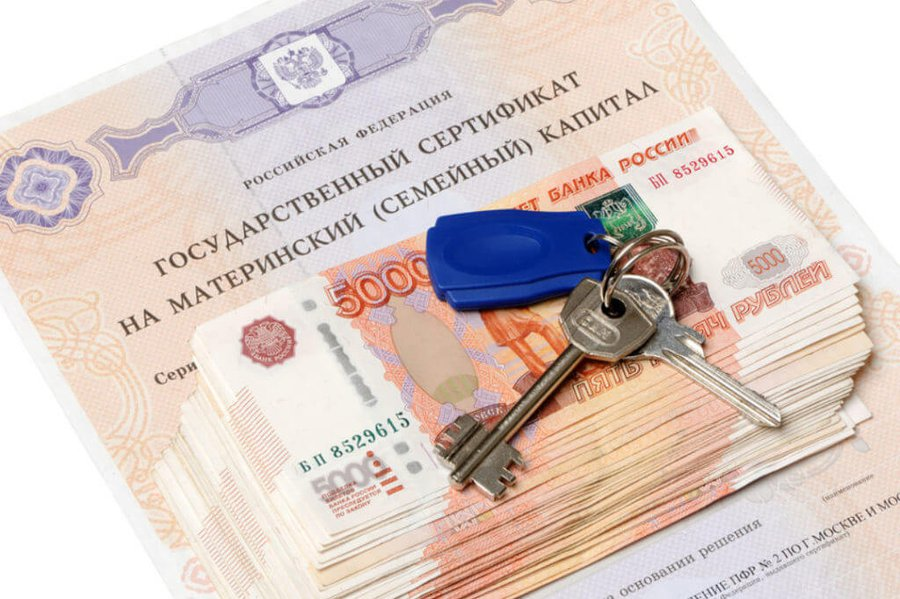 полное погашение ипотечного кредита деньги под залог квартиры онлайн по рф