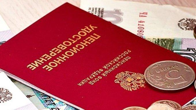 Пенсионный фонд опровергает недостоверные сообщения об индексации страховых пенсий