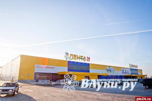 великие луки самый большой гипермаркет фото земляничная