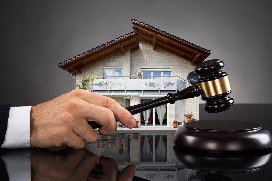 Великие Луки   Торги по продаже арестованного имущества пройдут 24 и ... 20209755e28