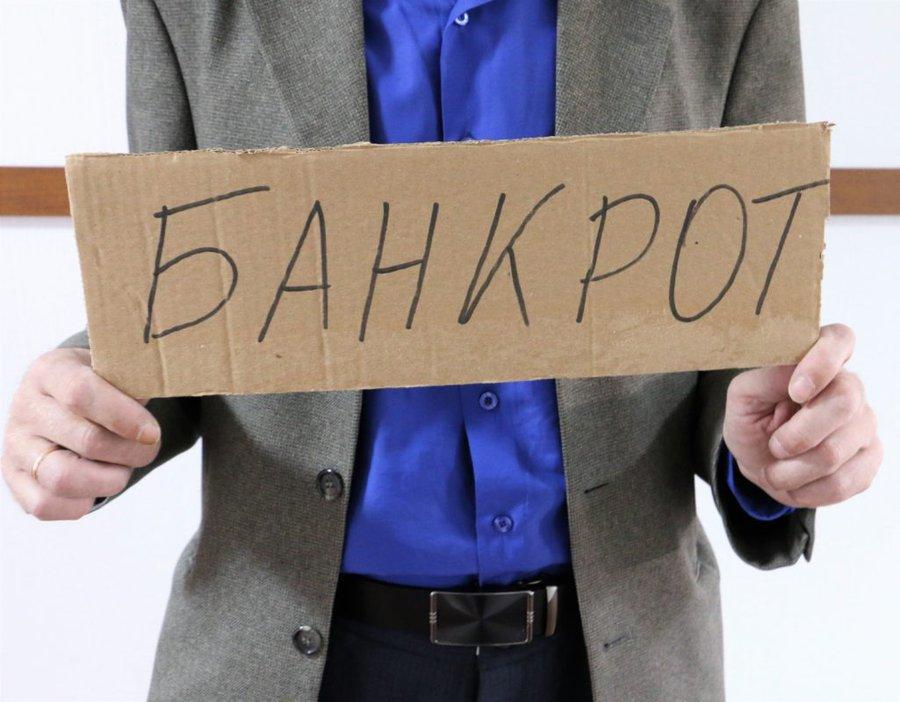 податьна банкротство