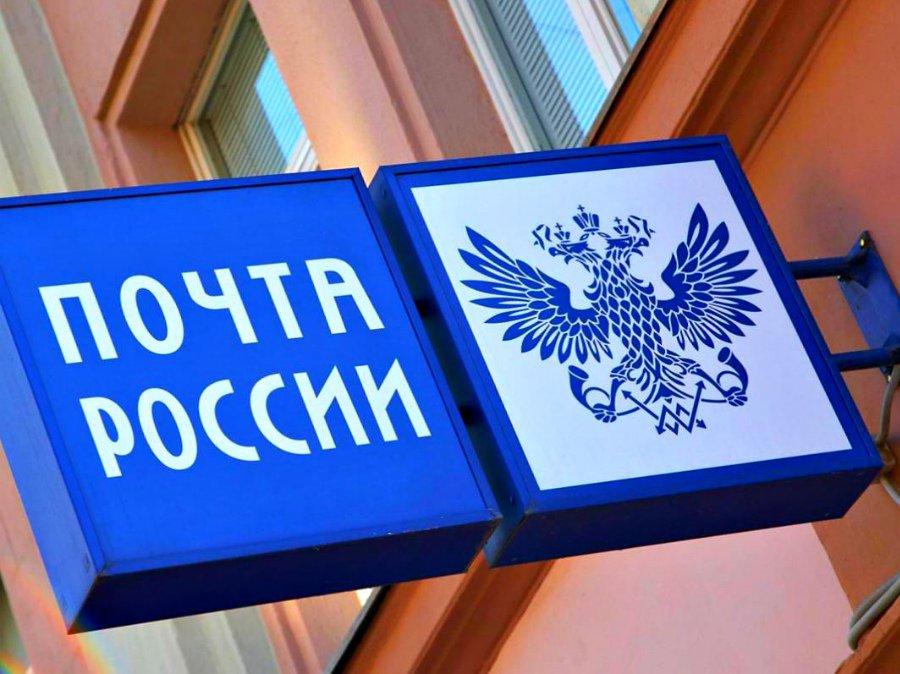Сроки выплаты пенсий клиентам Почты России в Республике Башкортостан не изменились